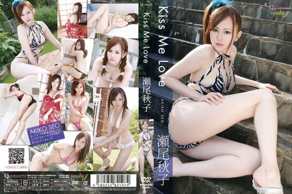 [BUQH-033] 瀬尾秋子 Akiko Seo – Kiss Me Love