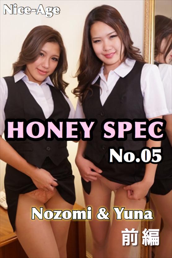 [NGT-031-B] 高田のぞみ・大友優奈 – HONEY SPEC No.05(前編) Blu-ray