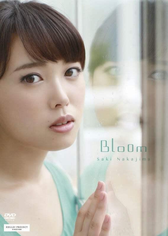 [UFBW-2091] Saki Nakajima 中島早貴 – Bloom