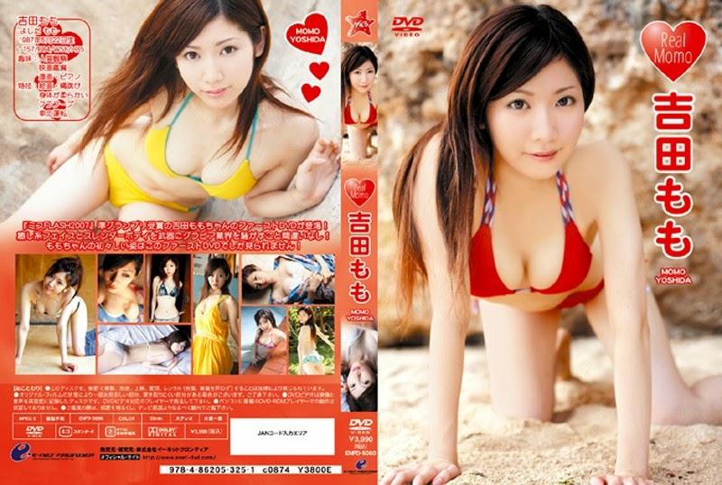 [ENFD-5060] Momo Yoshida 吉田もも Real Momo