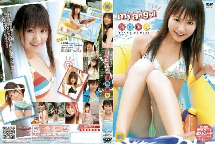 [FDRV-0003] Hamada Shouko 浜田翔子 my angel