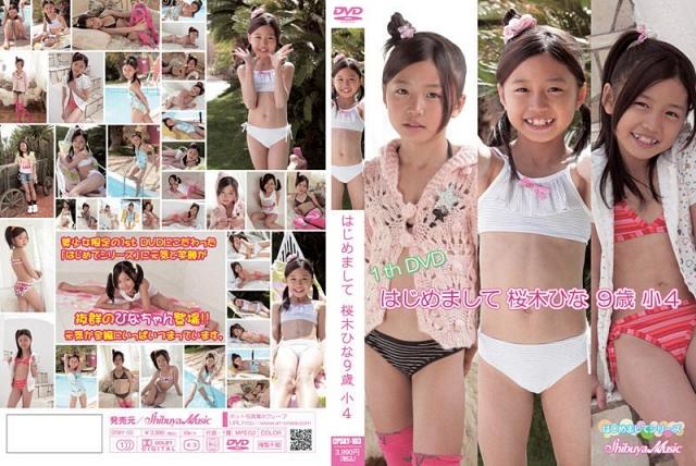 [CPSKY-103] 桜木ひな Hina Sakuragi -桜木ひな 9歳 小4