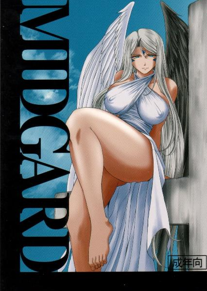 159235801 132 ch midgard 11   hael - Midgard 11 - Hael - 44 Images of Animal Sex Comix / Hentai